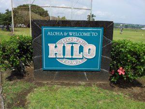 ハワイ島ヒロダウンタウン