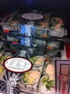 サムライ寿司2