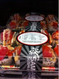 サムライ寿司3