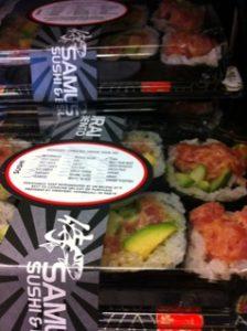 サムライ寿司5