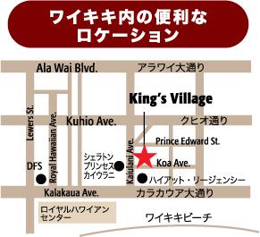 KV-Map-JPN.png